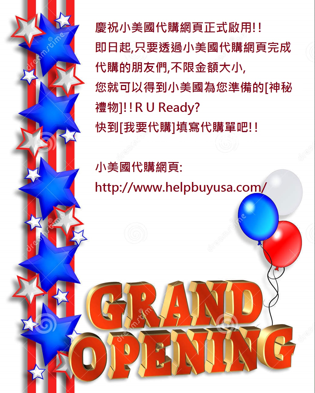 http://www.dreamstime.com/royalty-free-stock-photo-grand-opening-announcement-template-image6380285